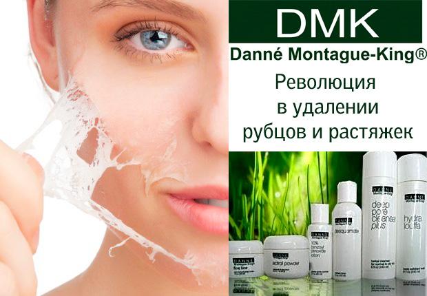 33591 Лечение рубцов и растяжек по методу Danne