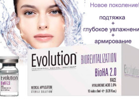 Evolution Renne Bio Med