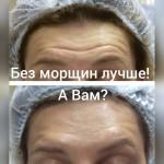 13724664 1765262690383603 541172236 n 150x150 Петраш Анжела Антоновна