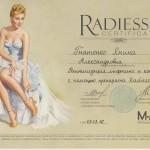 29 150x150 Гнатенко Янина Александровна
