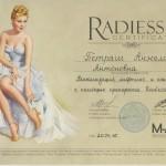 MDCodes2 150x150 Петраш Анжела Антоновна