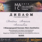 PETRASH 1 150x150 Петраш Анжела Антоновна
