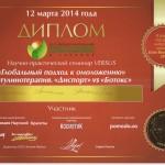aa11 150x150 Петраш Анжела Антоновна