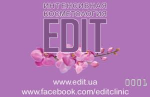 EDIT Бонусная Программа