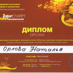 orlova2 150x150 Орлова Наталья Валерьевна