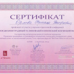 orlova7 150x150 Орлова Наталья Валерьевна