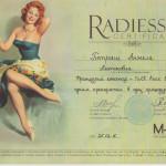 radiess 150x150 Петраш Анжела Антоновна