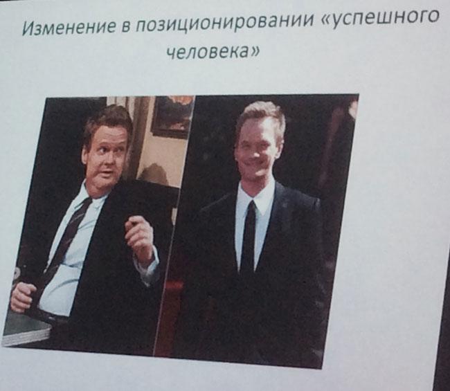 2 1 Новости с международного саммита по эстетической медицине
