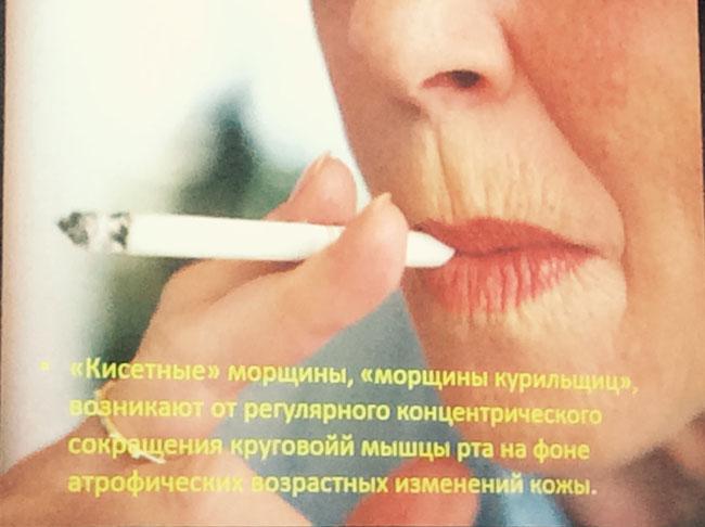 2 2 Новости с международного саммита по эстетической медицине