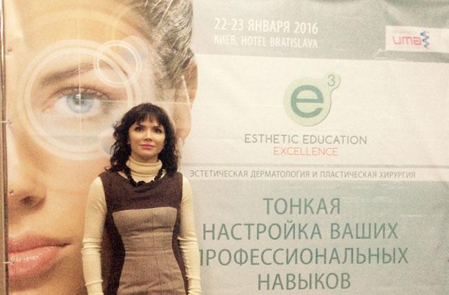 aa1 Новости с международного саммита по эстетической медицине