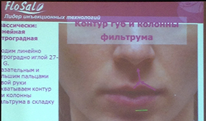 image5 Всеукраинский форум Улыбка Джоконды