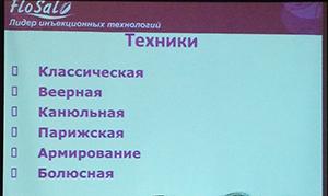 image6 Всеукраинский форум Улыбка Джоконды
