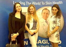 Конференция по лечебной программе на косметике Obаgi