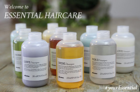 New Essential Haircare от Davines: ежедневный уход за волосами