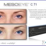 18 150x150 MesoEye™ C71