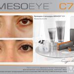 Emet MesoeEye ba w 2 2 150x150 MesoEye™ C71