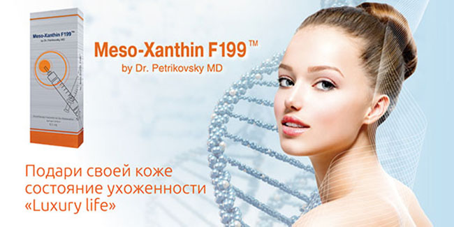 MX Sait 01 Meso Xanthin F199™