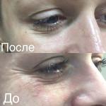 Труш Екатерина