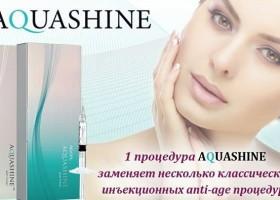 Биоревитализация Аквашайн (Aquashine)