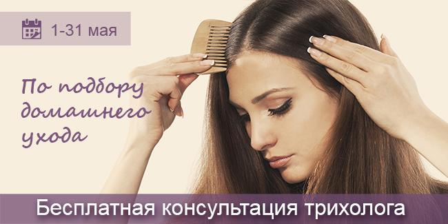 Шёлковая маска для волос купить
