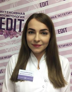 288 Выговская Анастасия Романовна