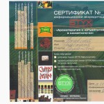 anastasiya10 150x150 Выговская Анастасия Романовна