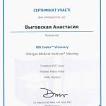 anastasiya13 150x150 Выговская Анастасия Романовна