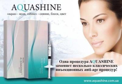 aquashine3