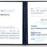 1 001 150x150 Анна Дзюба
