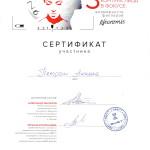 petrash 2 150x150 Петраш Анжела Антоновна