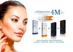 selfregeneration