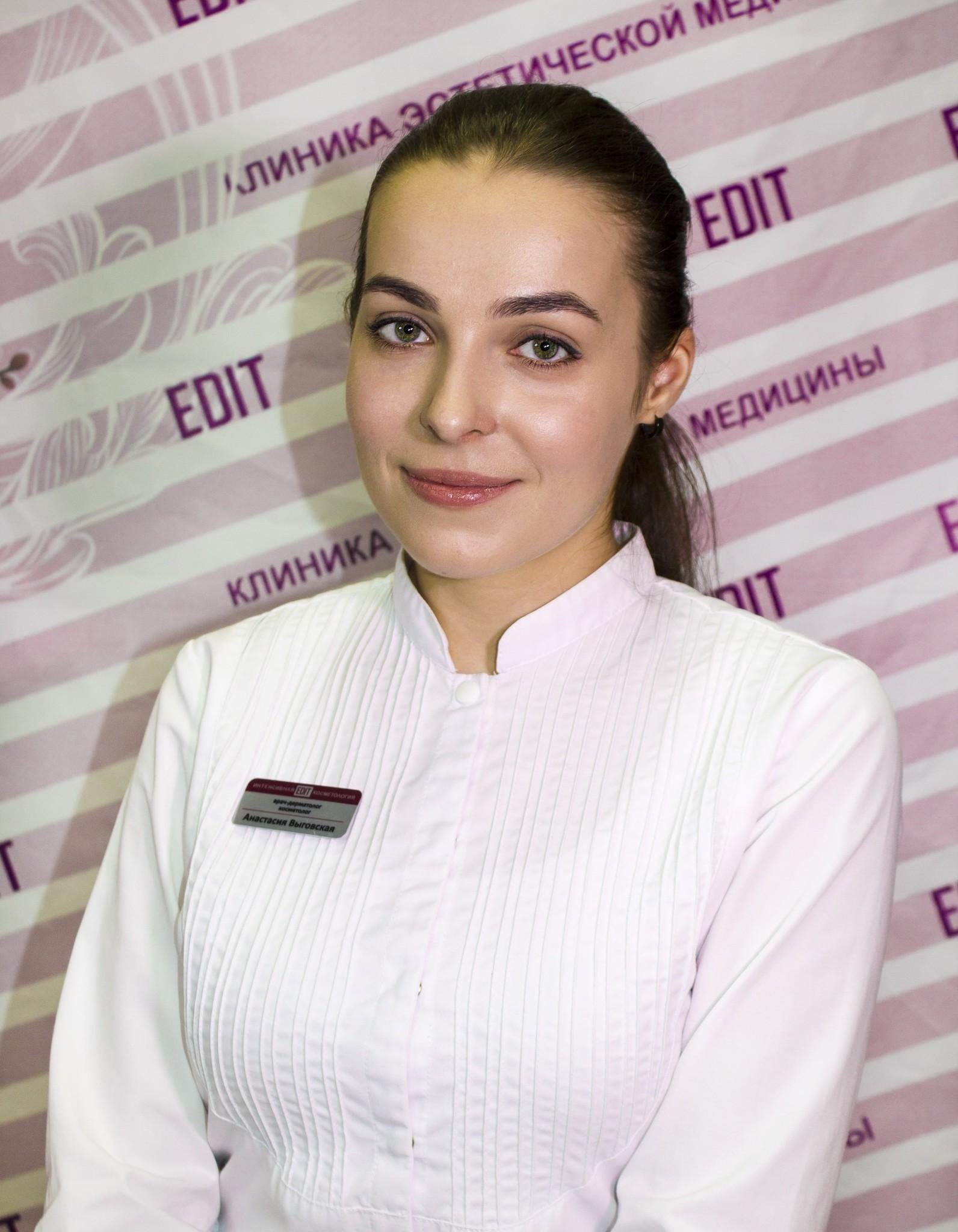 vigowskaya new min Бесплатная консультация