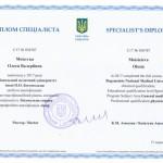 sert 4 150x150 Моисеева Олеся