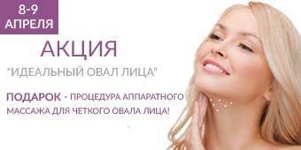 korrekcija-vtorogo-podborodka-i-ovala-lica