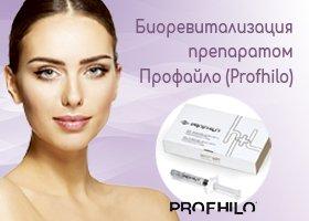 biorevitalizaciya-blog